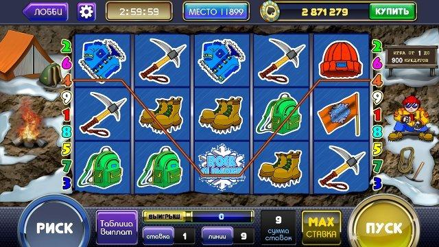Официальный сайт онлайн-казино Вулкан Вегас для игры на деньги
